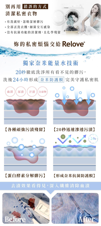 酵素 洗衣精