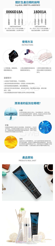 水性 潤滑液