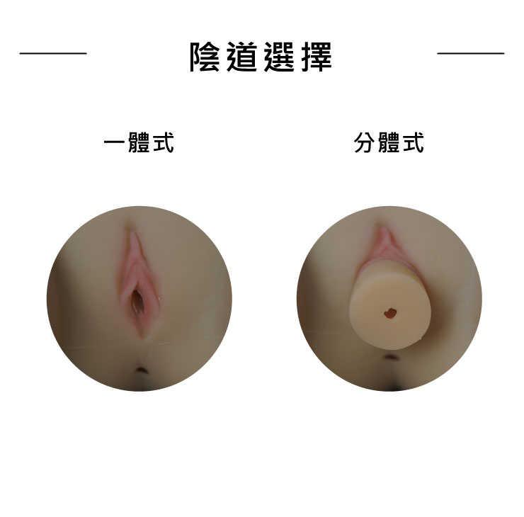 亞洲 巨乳