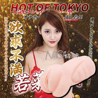 日本HOT-欲求不滿 二層構造粉嫩夾吸自慰套(若菜奈央)