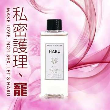 HARU FEMININE CARE 女性私密護理水溶性潤滑液