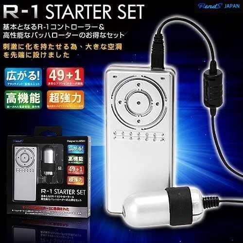 RENDS|R1 Starter Set R1控制器+震蛋 震蛋組 跳蛋組