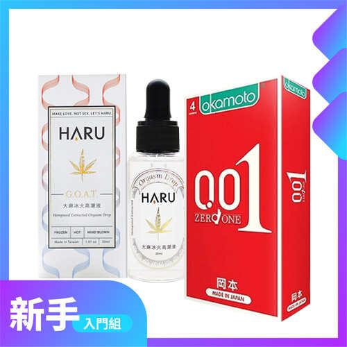 【新手催情組】岡本001勁薄保險套 + HARU大麻冰火高潮液