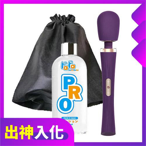 【出神女性組】Nomi Tang 魔笛電動按摩棒 + Dorodoro Pro 潤滑液 + 收納袋