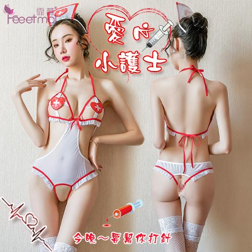 FEE ET MOI|護士角色扮演服 綁帶開襠愛心胸片連身衣 含網襪 情趣衣