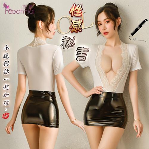 FEE ET MOI|秘書角色扮演服 深V及腰蕾絲半覆酥胸 拼接漆皮二件組 情趣衣 - 白+黑
