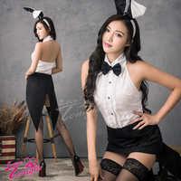 兔女郎(愛在今夜)T9315-白-F