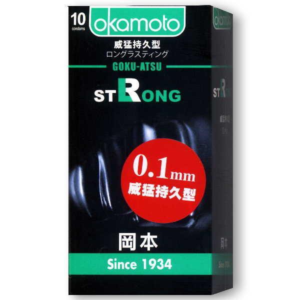 岡本-0.1mm威猛長效X久型(10入)