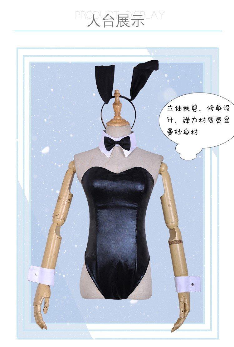 cosplay 高衩