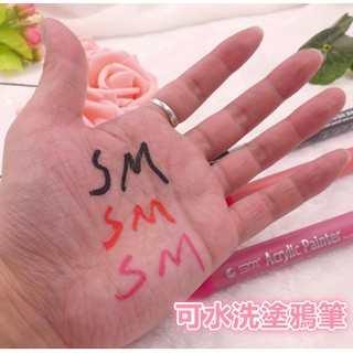 玫紅-SM調情 調教羞恥皮膚畫筆(用水洗輕鬆乾淨)