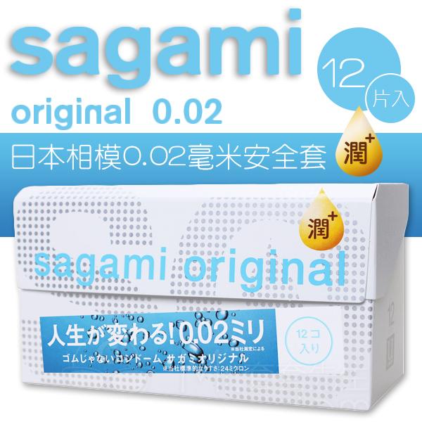 日本 保險套