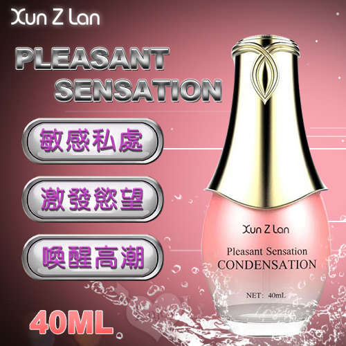 Xun Z Lan ‧ Pleasant Sensation 女性外用快感凝露 40ml