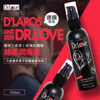 德國 Dr.Love 矽性潤滑油 Silicon_100ml