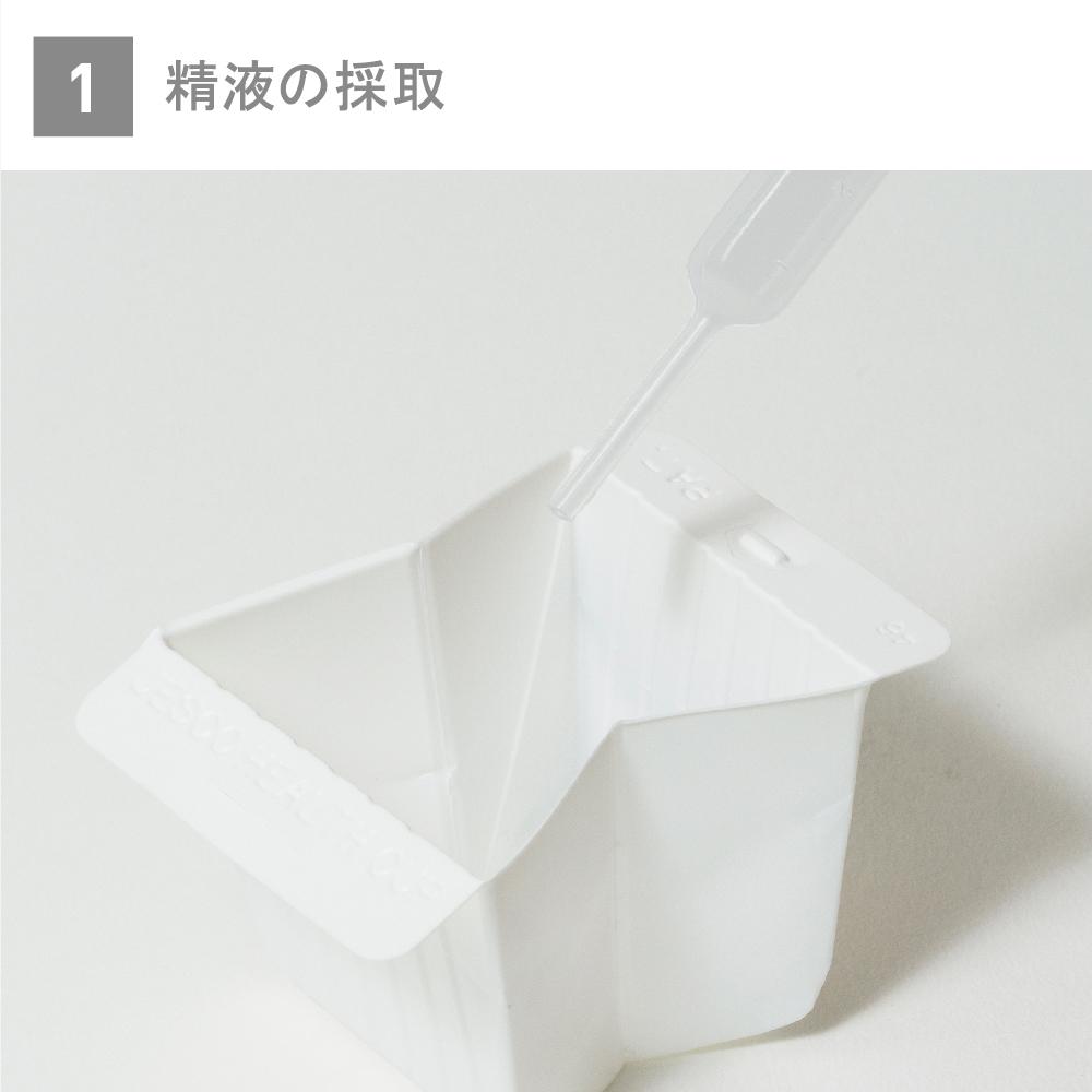 日本 tenga