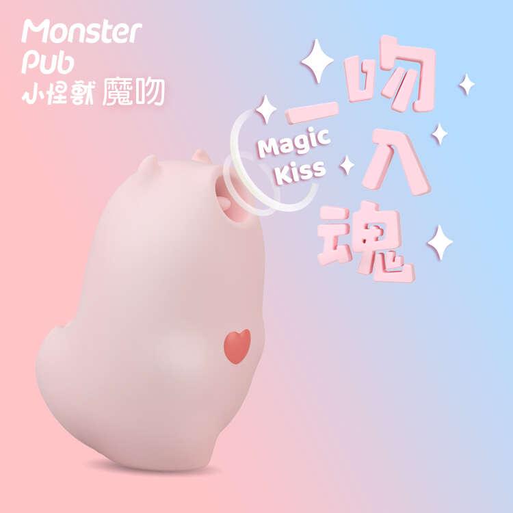 SISTALK|小怪獸 魔吻 惡魔先生 遙控 吸吮跳蛋 - 粉色