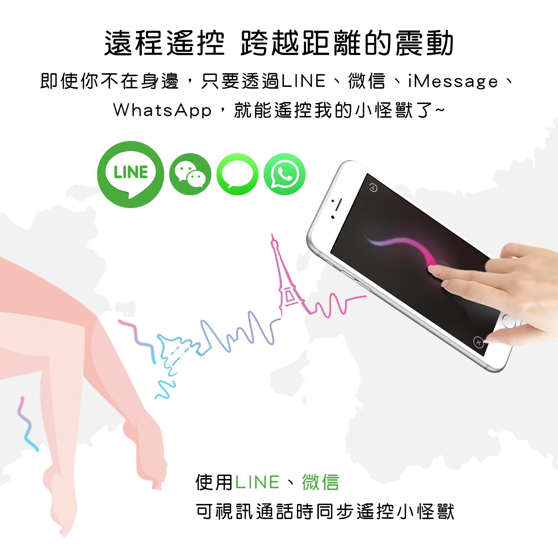 無線 app