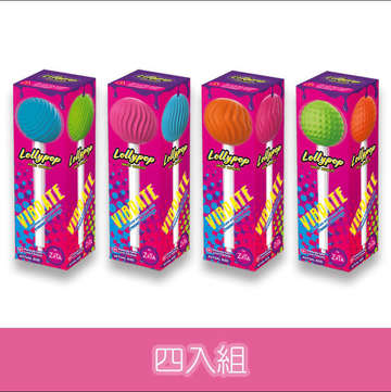 Lollypop 棒棒糖按摩棒-四入組