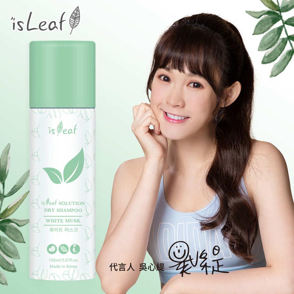 isLeaf|韓國 咖啡因乾洗髮噴霧 經典麝香 - 150ml
