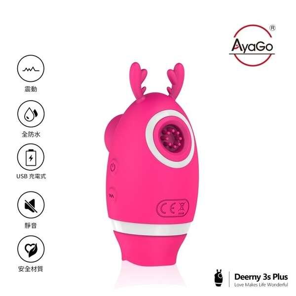 AyaGo 迷你鹿 Deerny 3s Plus 吸吮器(吸吮 撩逗 舌舔)三功能合一按摩器- USB充電式