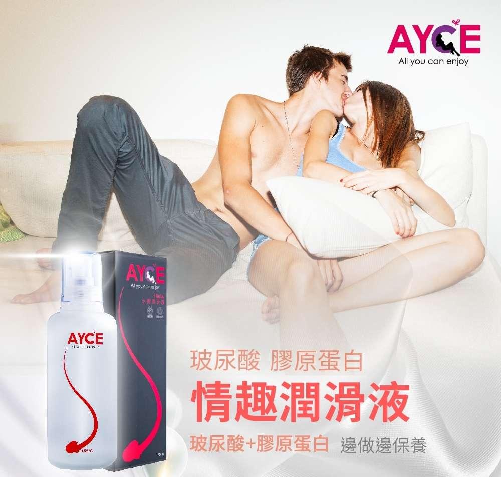 AYCE iGuLu 玻尿酸水嫩潤滑液-150ml