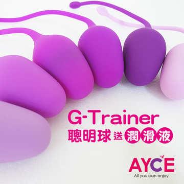 AYCE G-Trainer 六階式緊實聰明球