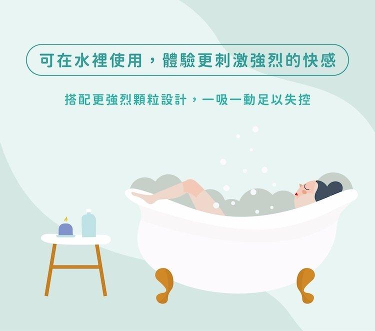 充電式 防水