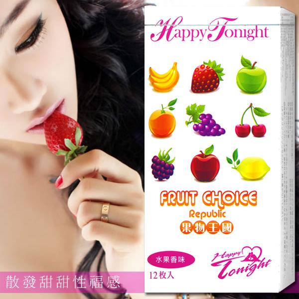 果物王國保險套(六種水果香味)