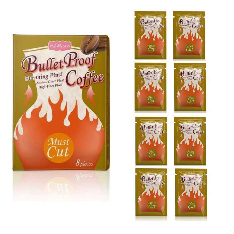 MustCut高纖防彈拿鐵咖啡*8入盒裝 /10g
