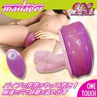 【日本設計生產】DASH女性優雅快感3段按摩棒