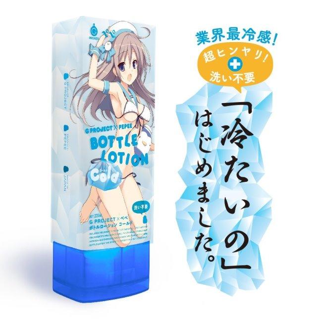 【免清洗潤滑液】G PROJECT x PEPEE BOTTLE LOTION COLD[酷涼快感]270ml