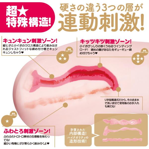 日本 自慰套 顆粒