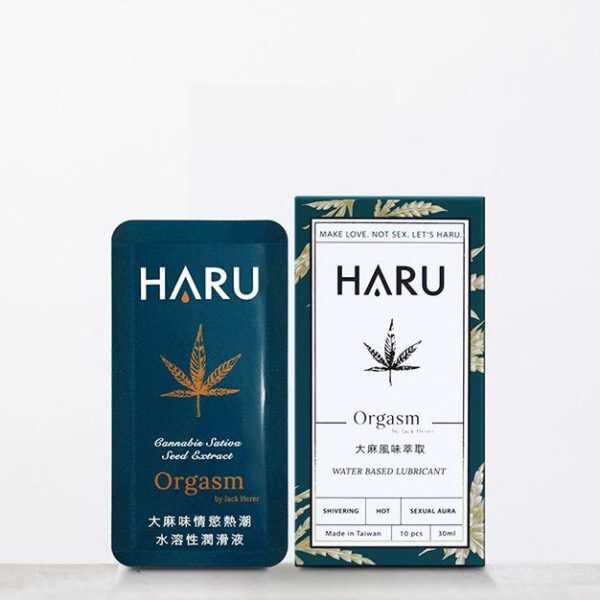 HARU-Easysnap 隨身片 Orgasm by Jack Herer-大麻香芬情慾熱感潤滑液 3ml x10入