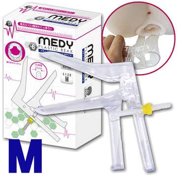 MEDY開閉式觀察器-M