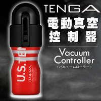 【真空吸引再現】TENGA電動真空控制器-TVC-001S