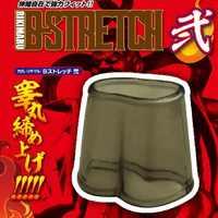RIKIMARU睾丸之付玉袋套環-弐