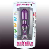DEN MAX 紫色版