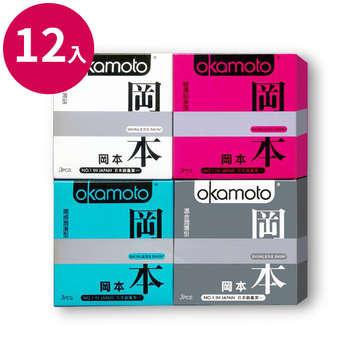 岡本Okamoto-岡本保險套(3入)4合1裝
