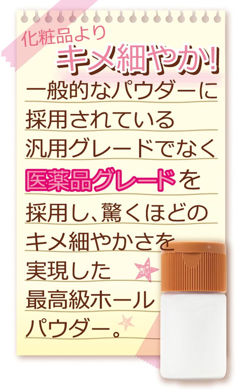 日本 自慰套