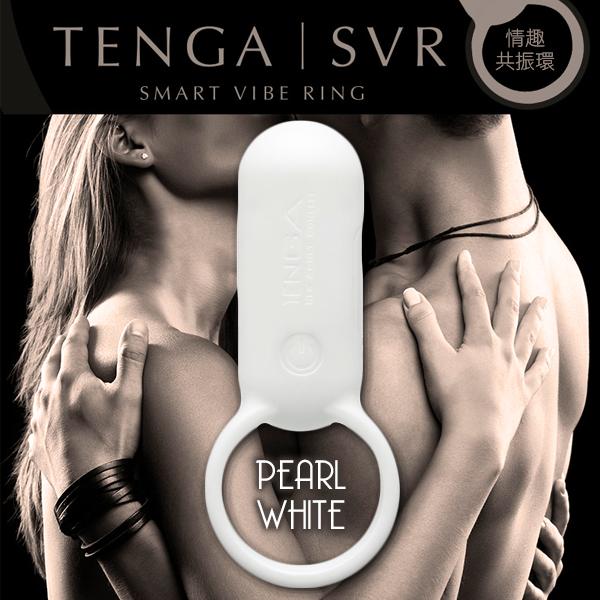 【陰蒂刺激】TENGA情人戒5+2頻震動TSV2(白)