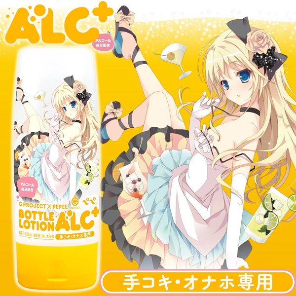 EXE|清潔超方便 G Project×PEPEE BOTTLE LOTION Alc+ 潤滑液 - 130ml