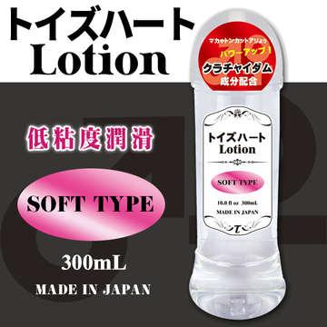高品質柔軟潤滑液-300ml