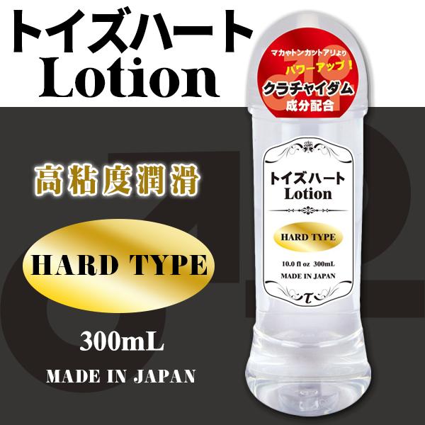 高品質超硬潤滑液-300ml