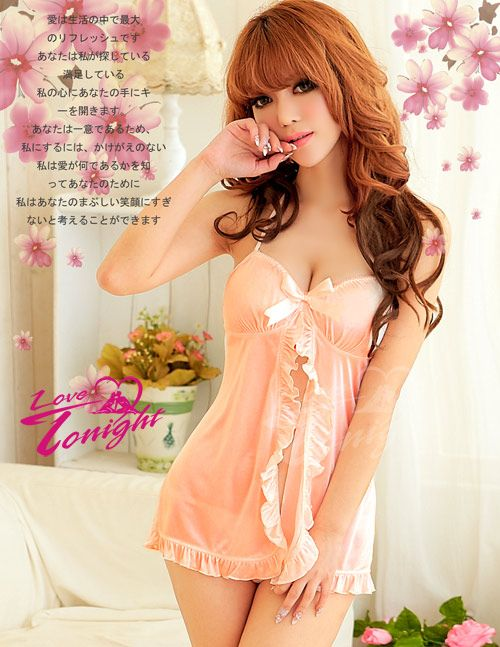 睡衣(愛在今夜)T1191-粉橘-F