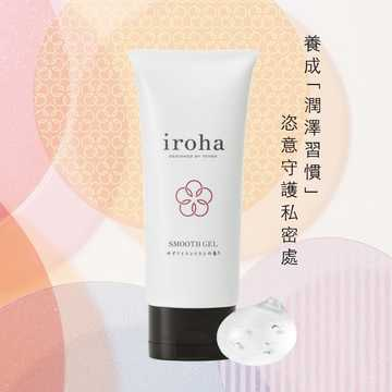 TENGA iroha SMOOTH GEL潤滑