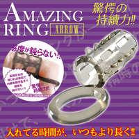 AMAZING攻擊箭環型套環