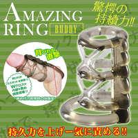 AMAZING背鰭W叉型套環