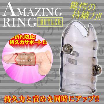 AMAZING螺紋入珠型套環