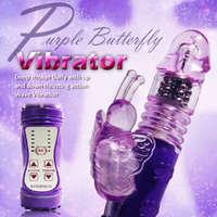 紫蝴蝶12頻震動伸縮珠棒