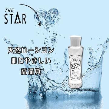 STAR日式天然純淨潤滑液-60ml
