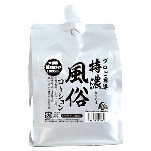 特濃・風俗超高粘度潤滑液-1L